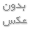 دانلود بازی Fetch V.1.0.1 برای iPad iPhone iPod Touch